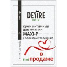 """Крем интимный для мужчин """"^MAXI-P""""^ 5 мл"""