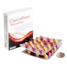 Возбуждающие капсулы для женщин SarsaCaps (30 капсул)